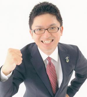 神田 泰孝 丸亀市議会議員