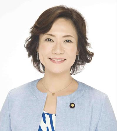 たかがい 恵美子 参議院議員