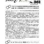 mini170524のサムネイル