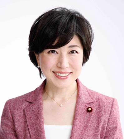 木村弥生 衆議院議員