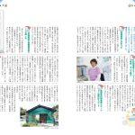 p42hanamizuki2sのサムネイル