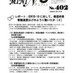 mini200721のサムネイル