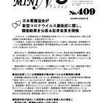 mini201225_409のサムネイル